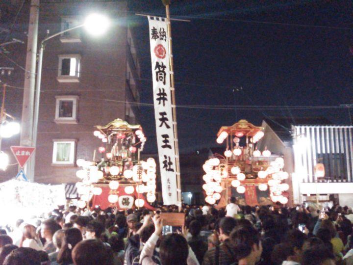 筒井町天王祭2017