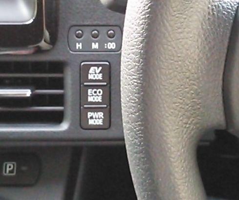 トヨタノアハイブリッドのモードボタン