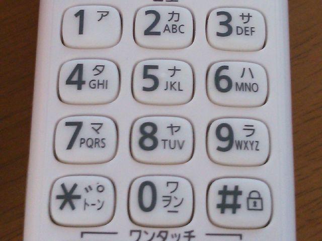 電話機の#はシャープじゃない