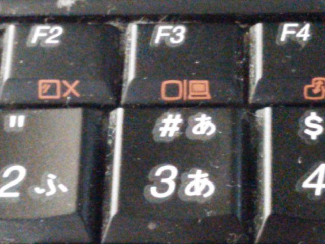 パソコンの#