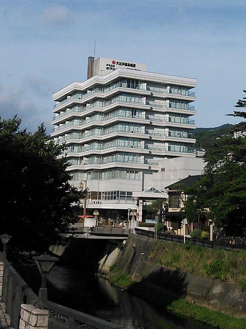 伊東ホテルニュー岡部