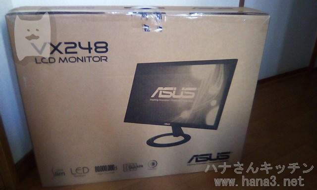 ASUSゲーミングモニター24型フルHDディスプレイVX248H