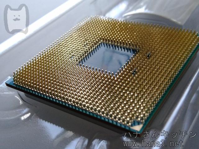 CPUはAMDのRyzen 5 2400G