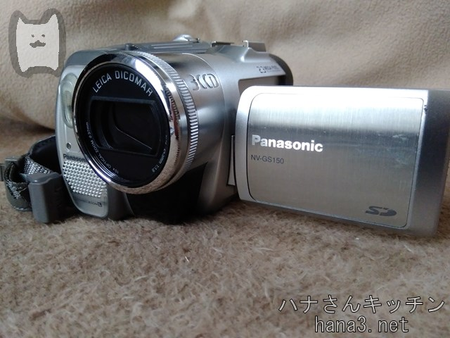 MiniDVのビデオカメラPanasonic NV-GS150