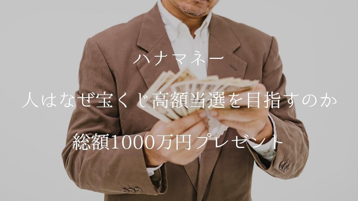f:id:hana3hana:20210204002759j:plain