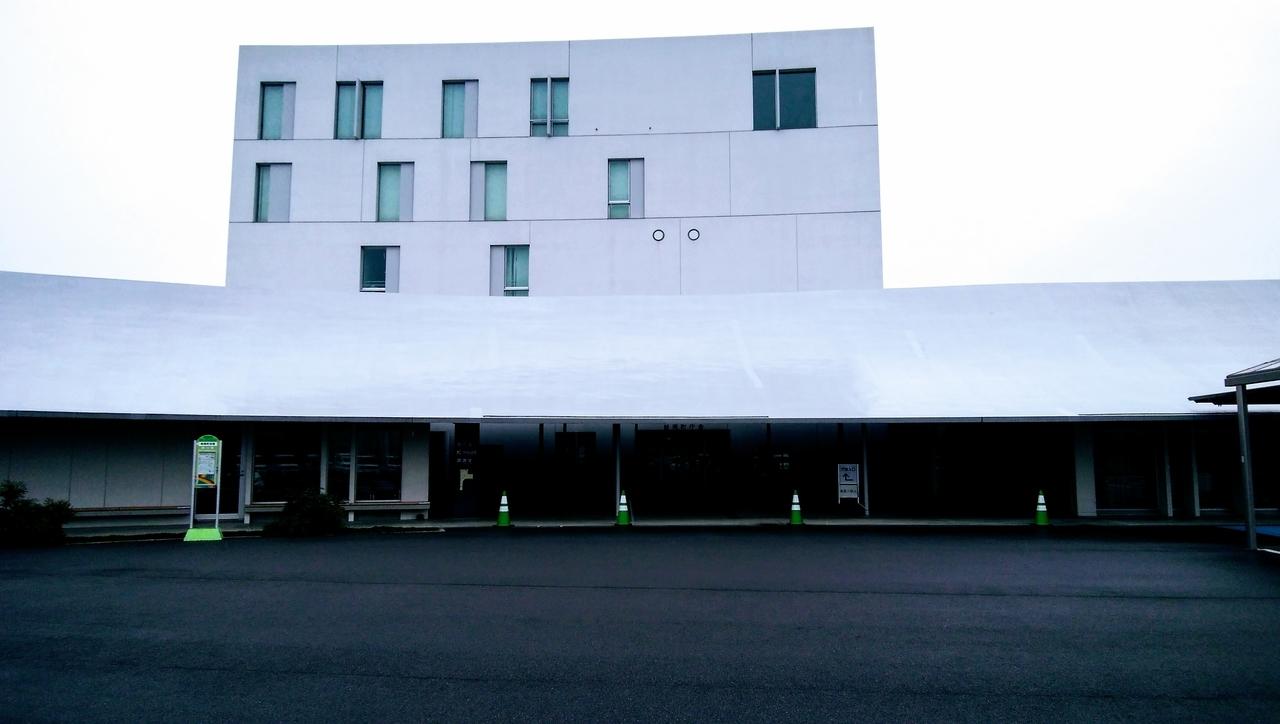 岐南町役場 庁舎