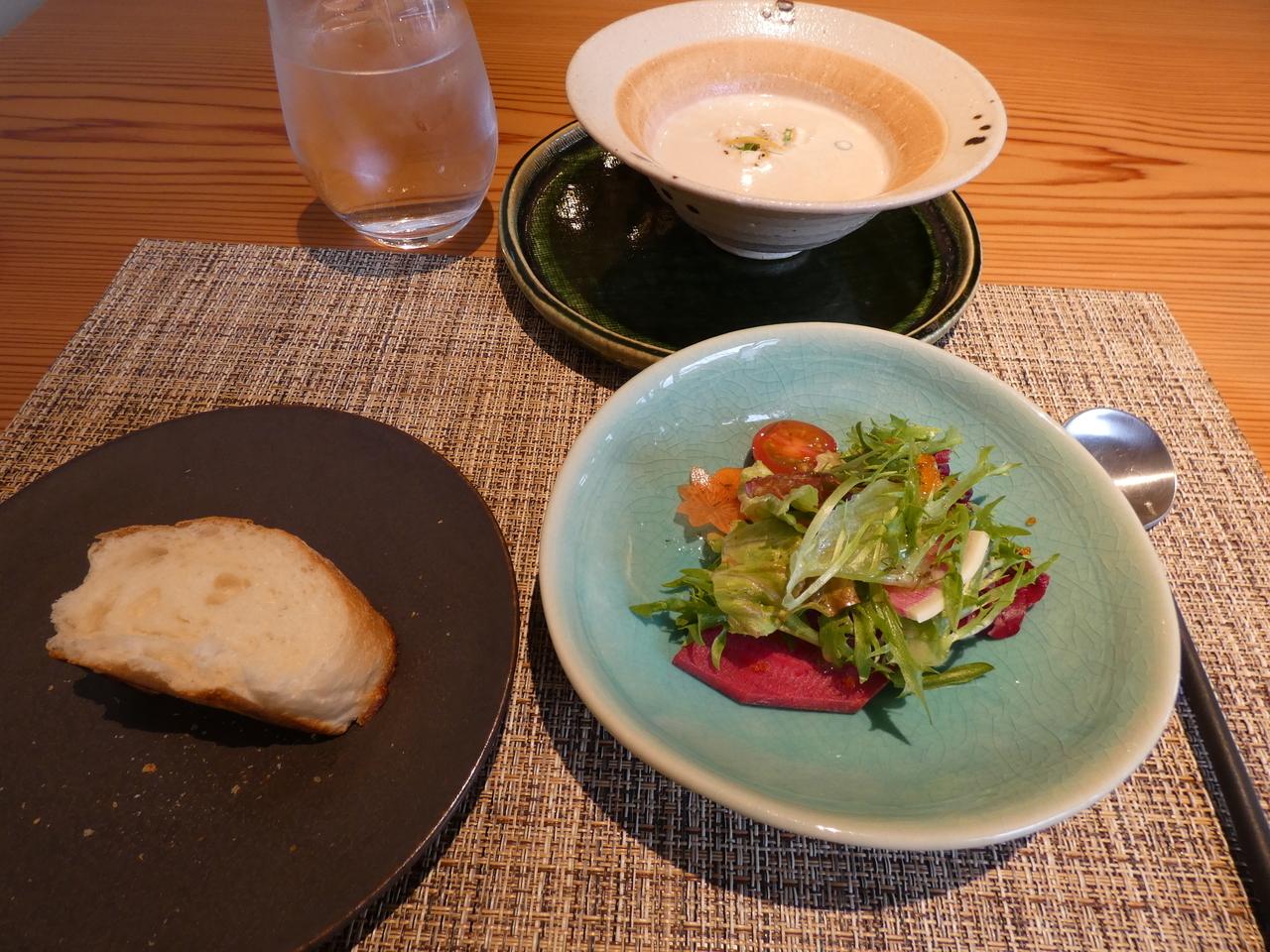 季節のサラダと本日のスープ