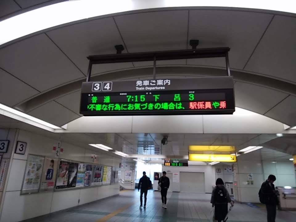 岐阜駅発 高山本線乗り場