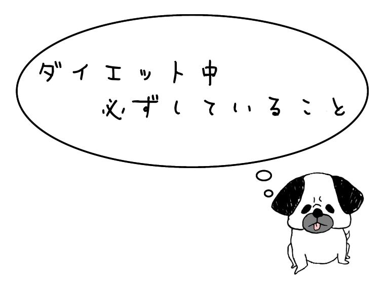 f:id:hana_87_blog:20200612181121p:plain