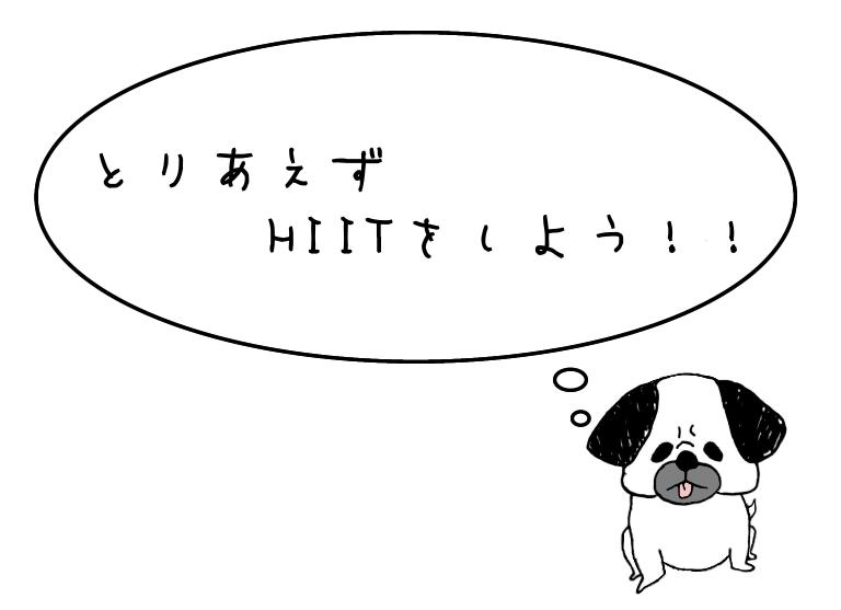 f:id:hana_87_blog:20200622184404p:plain