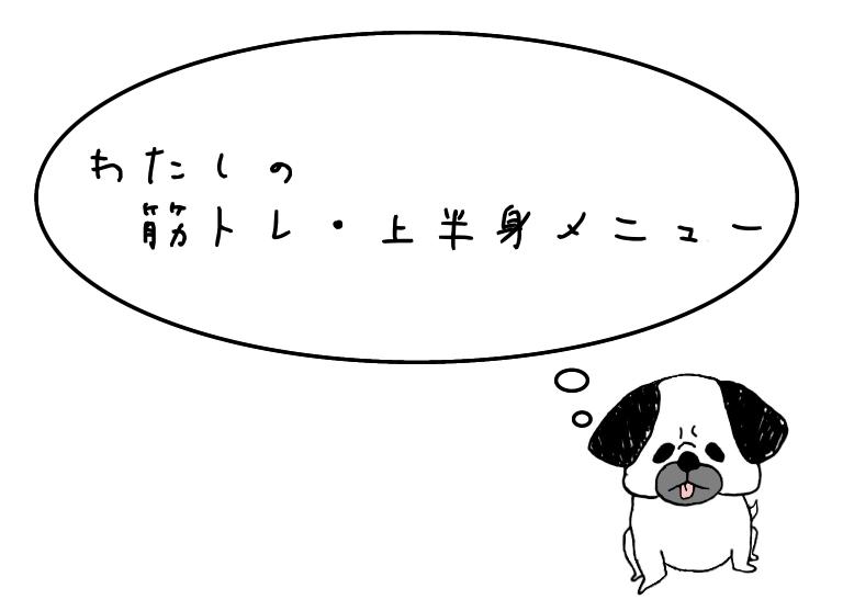 f:id:hana_87_blog:20200623155720p:plain