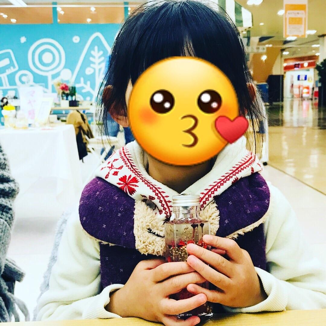 f:id:hana_su-hi:20180204193646j:image