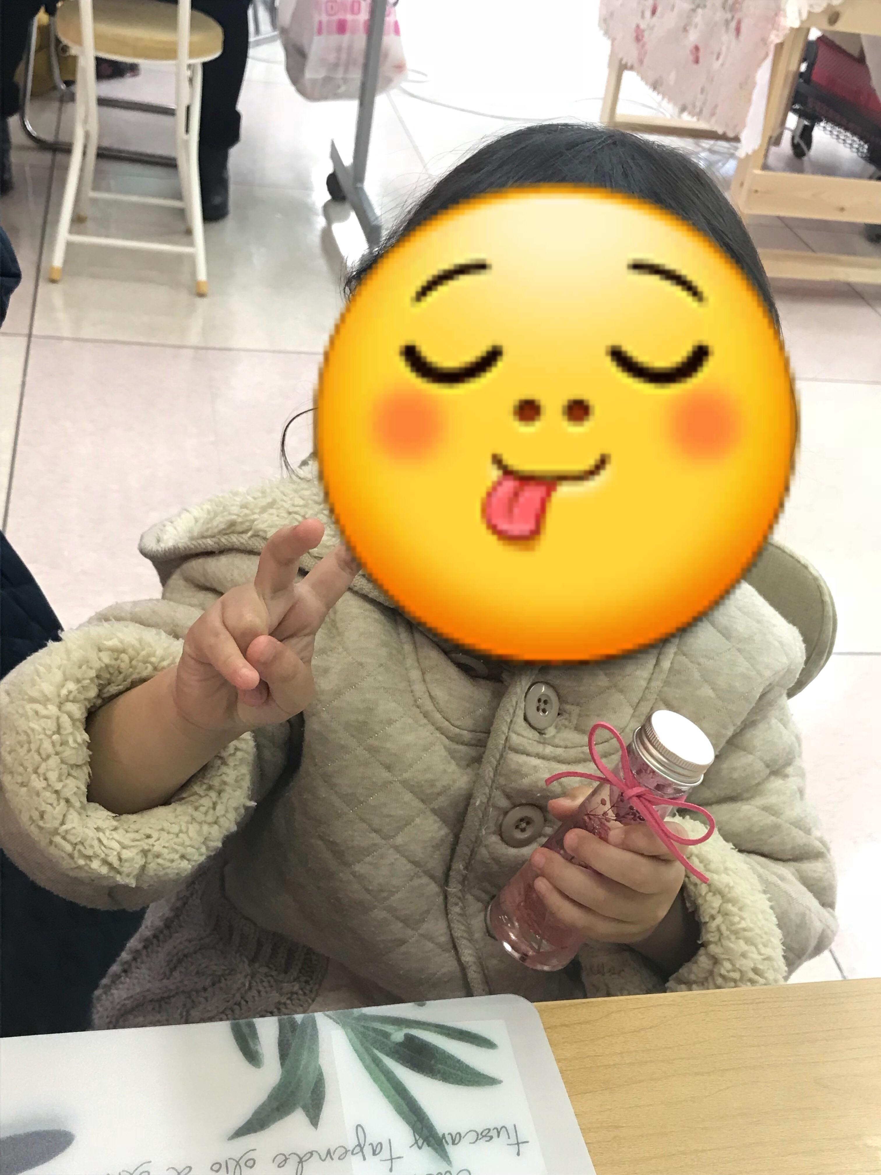 f:id:hana_su-hi:20180204193722j:image