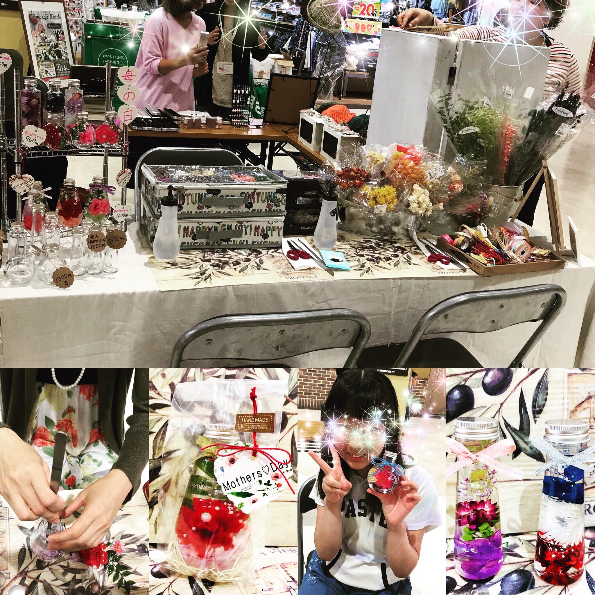 f:id:hana_su-hi:20180414220710j:image