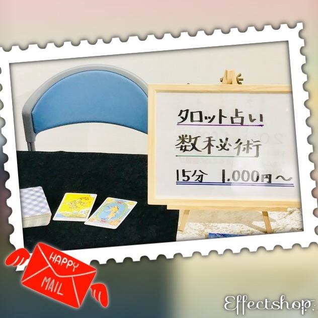 f:id:hana_su-hi:20180604195323j:image