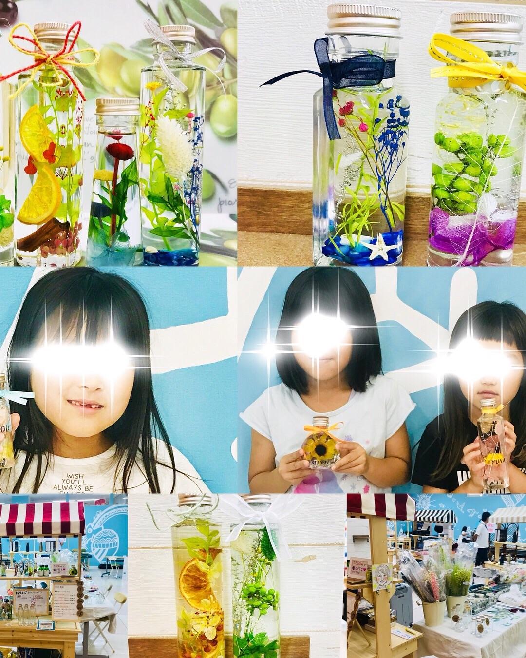 f:id:hana_su-hi:20180712002933j:image