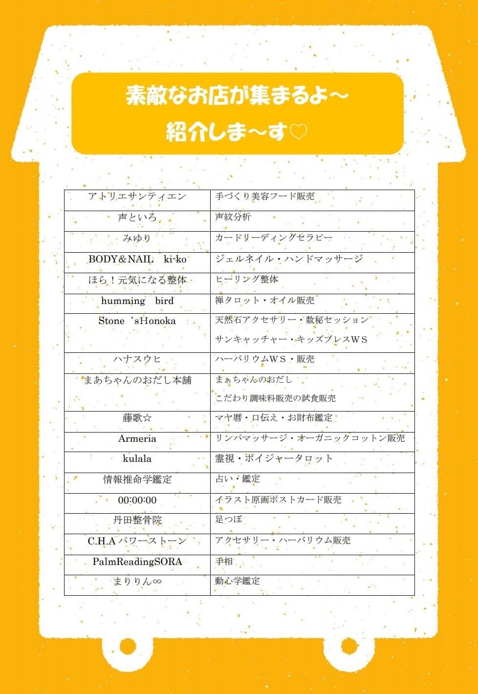 f:id:hana_su-hi:20180809130049j:image