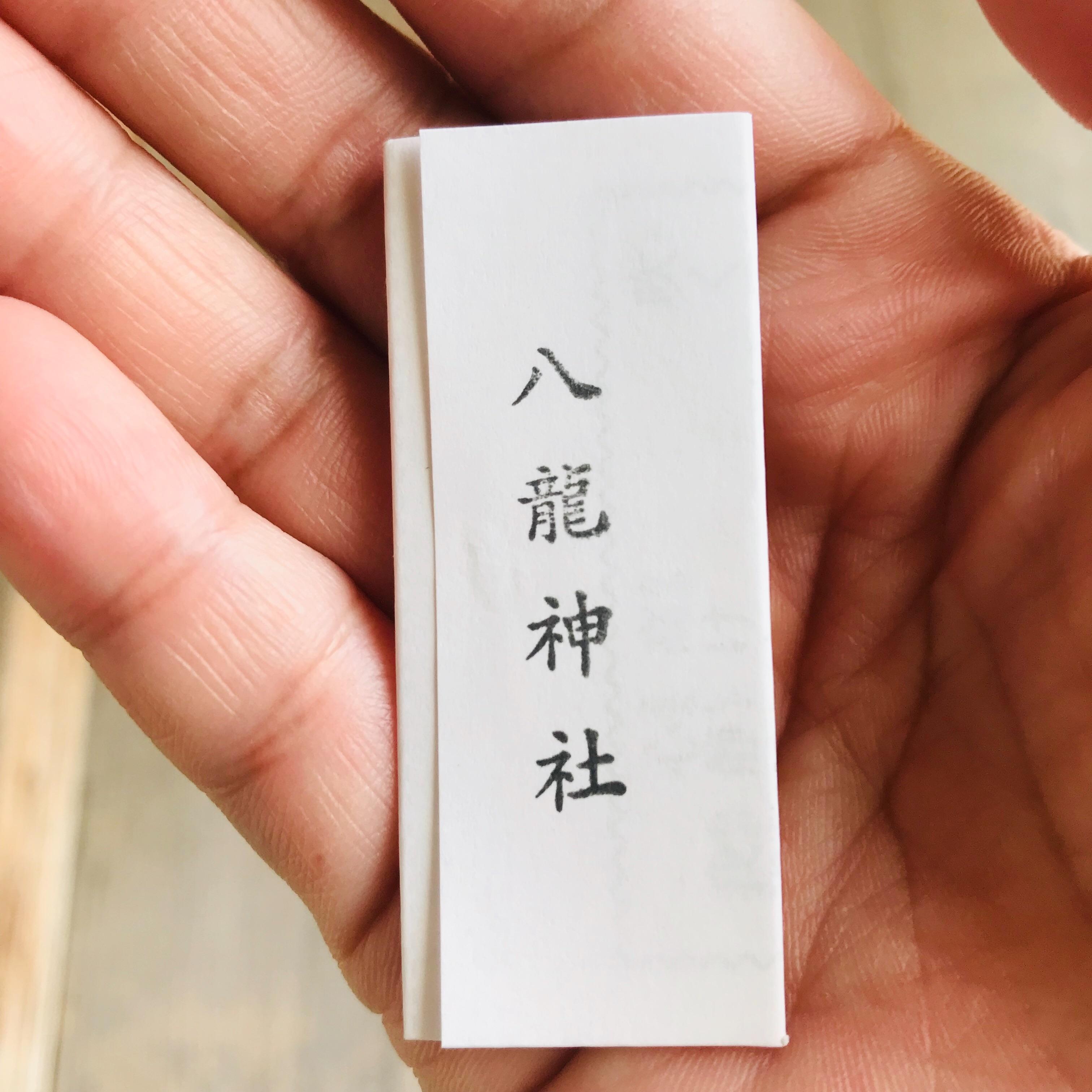 f:id:hana_su-hi:20190514095953j:image