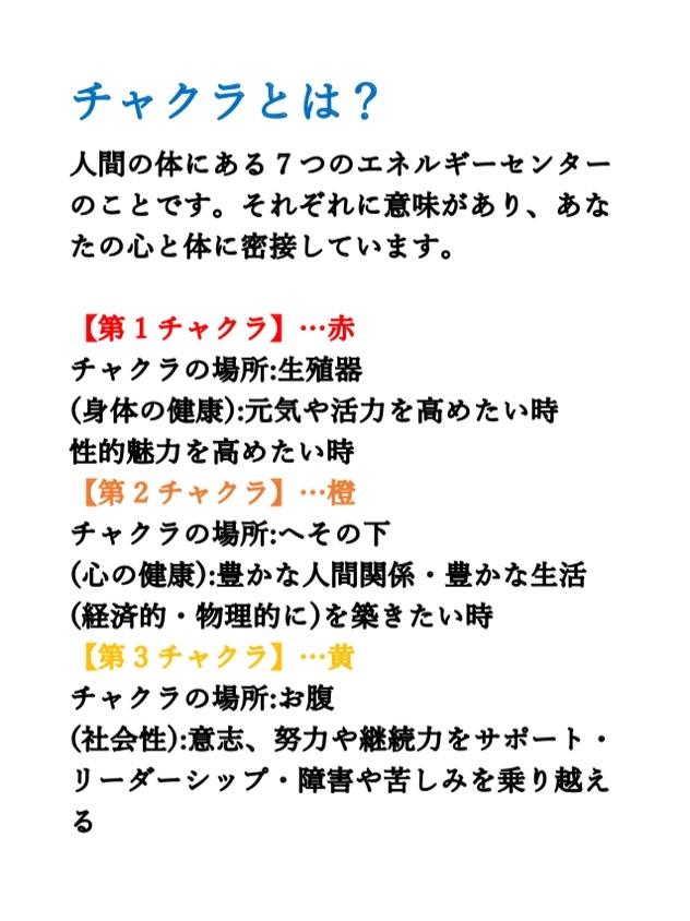 f:id:hana_su-hi:20190521111841j:image