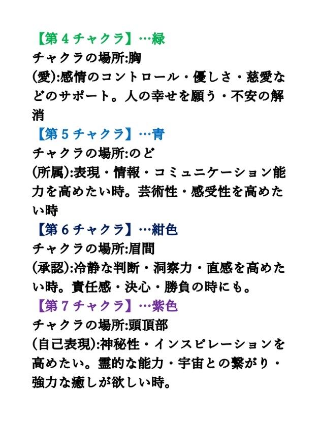 f:id:hana_su-hi:20190521230214j:image
