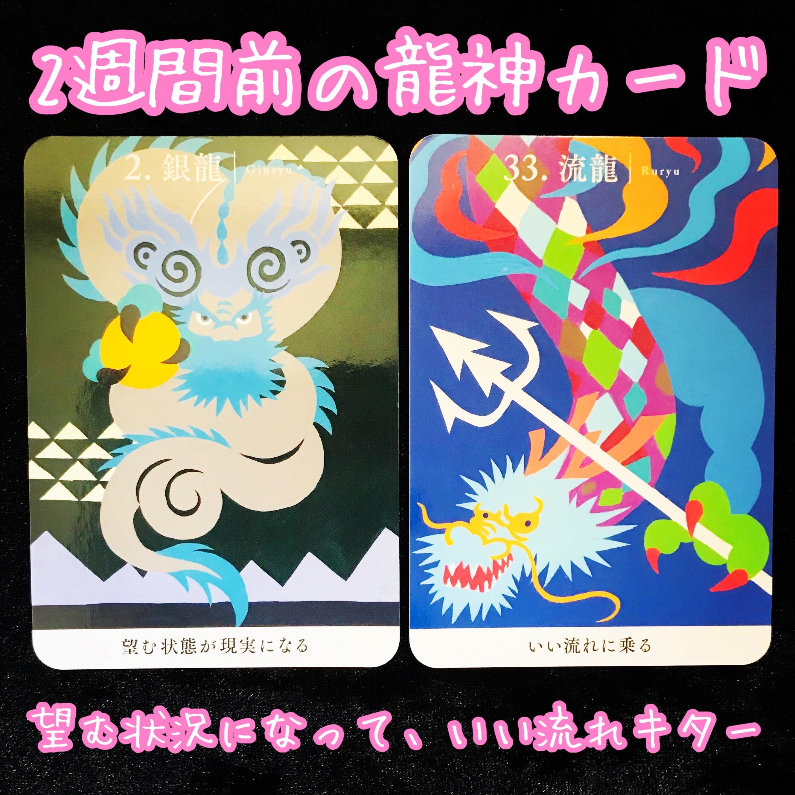 f:id:hana_su-hi:20200229175052j:image