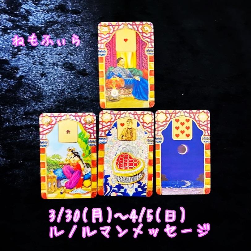 f:id:hana_su-hi:20200329202219j:image