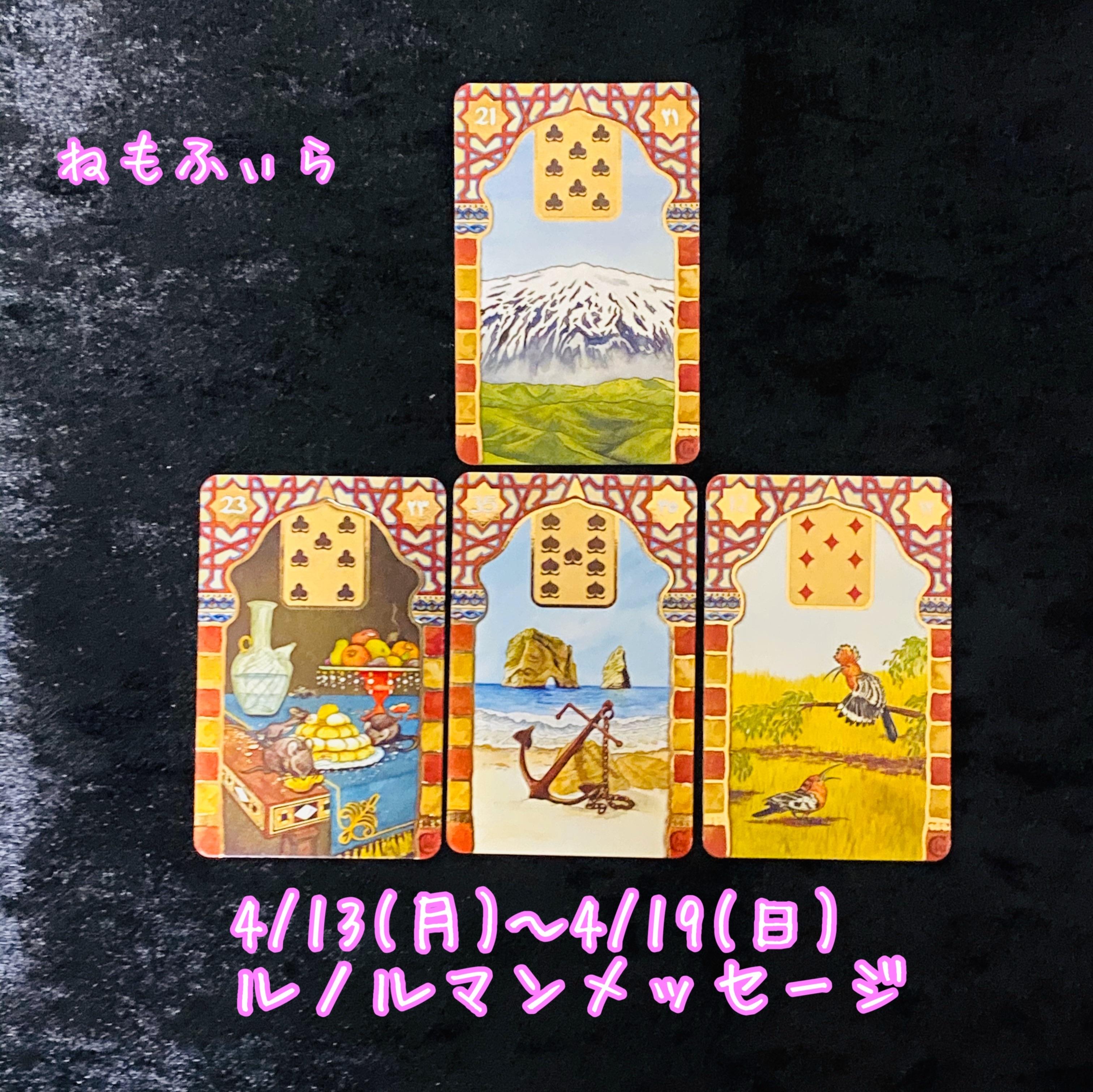 f:id:hana_su-hi:20200412195402j:image