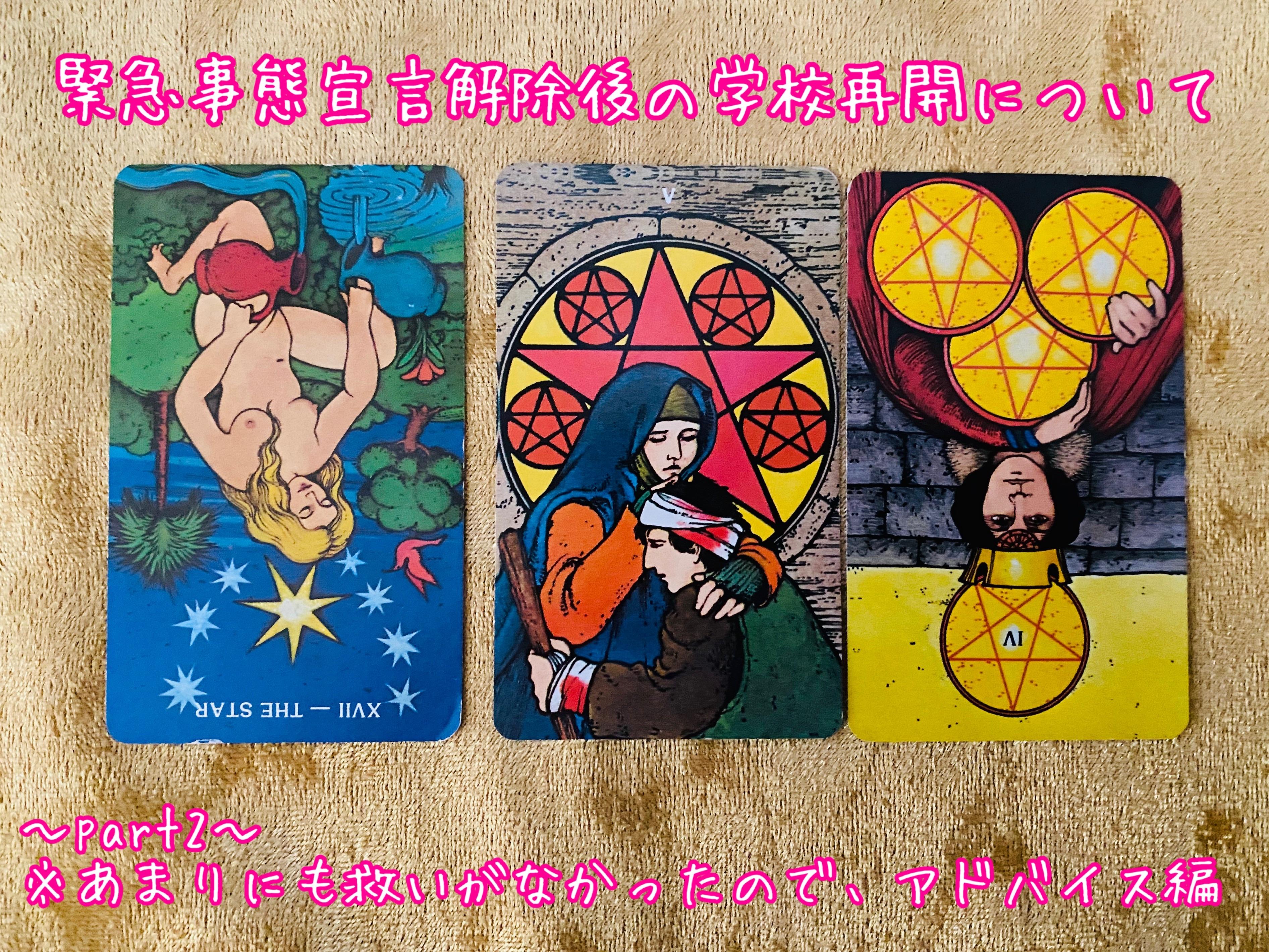 f:id:hana_su-hi:20200516201423j:image