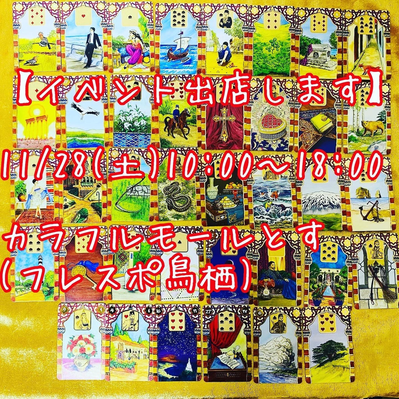 f:id:hana_su-hi:20201126221930j:image