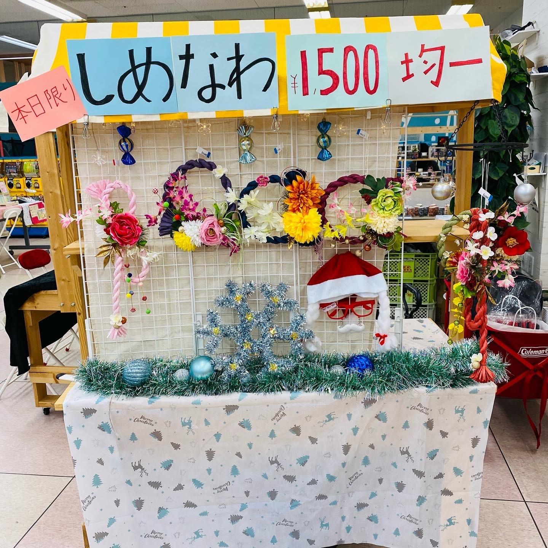 f:id:hana_su-hi:20201220101559j:image