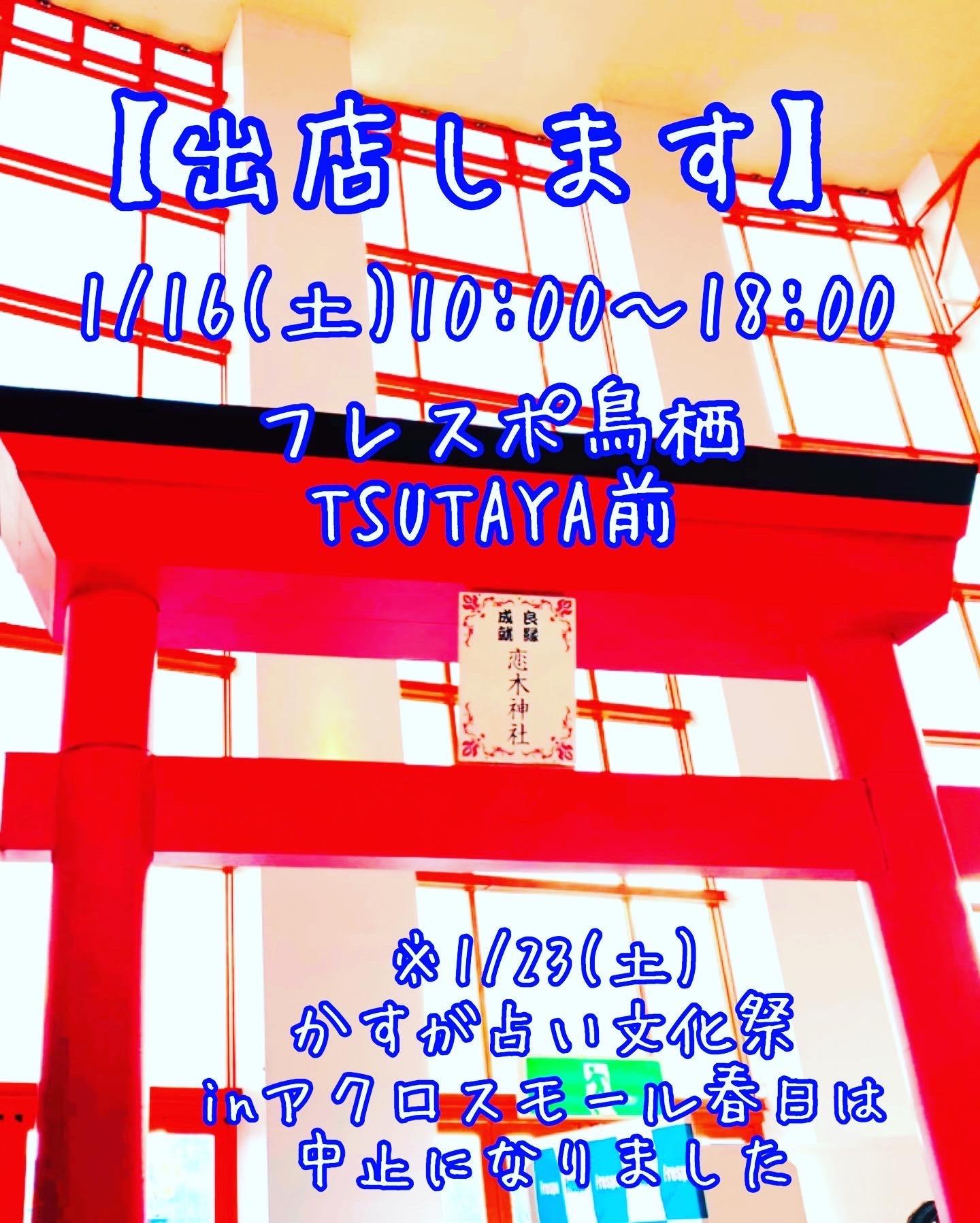 f:id:hana_su-hi:20210115215933j:image