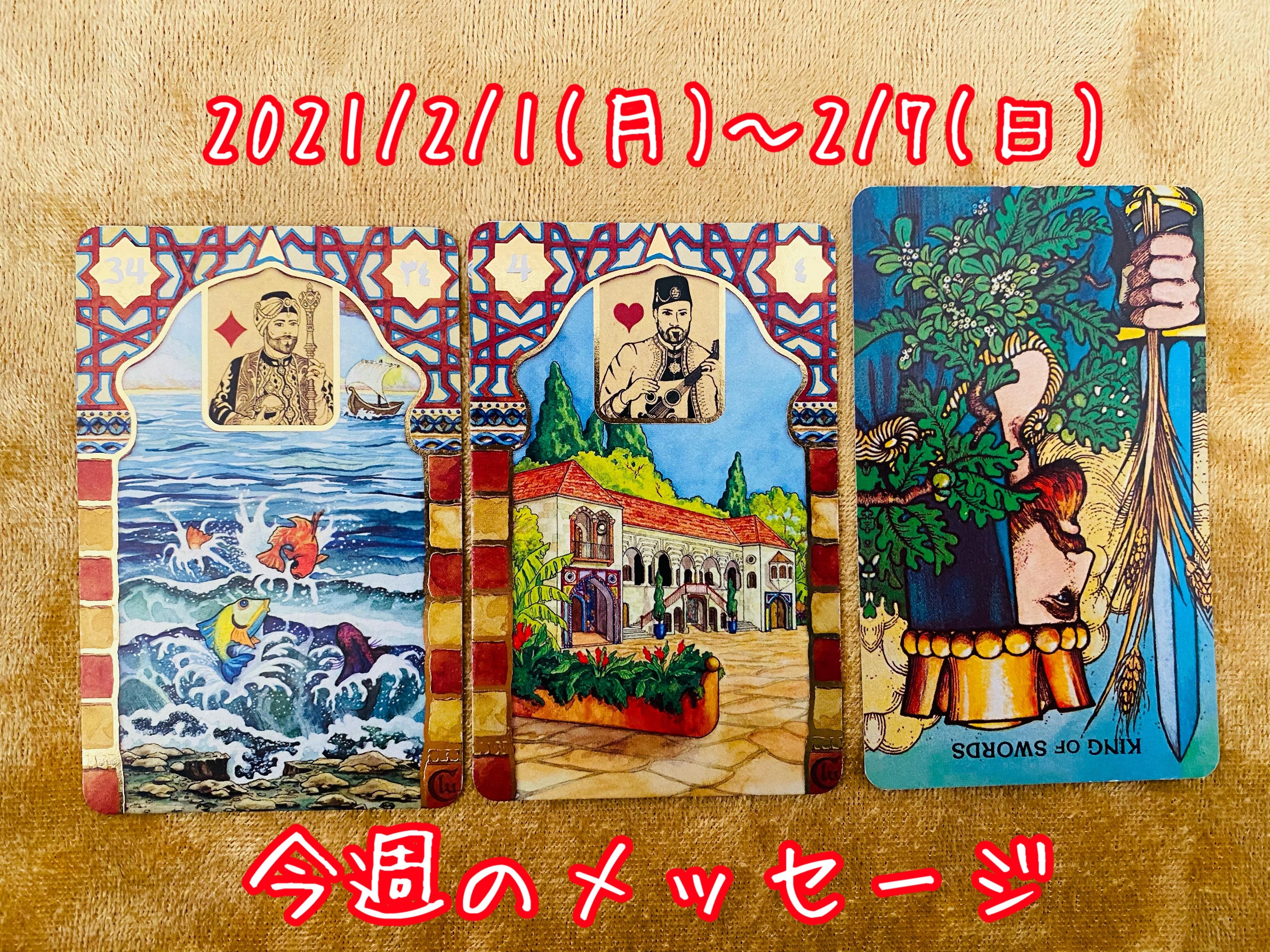 f:id:hana_su-hi:20210131183729j:image