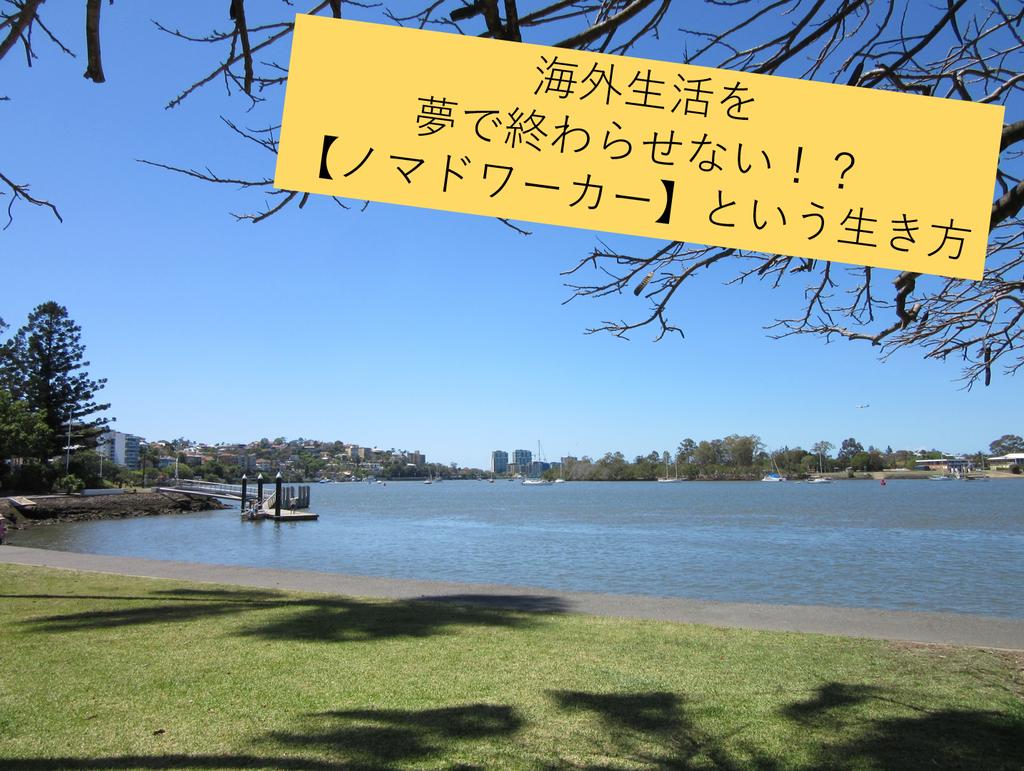 f:id:hana_tabi:20190205220522p:plain