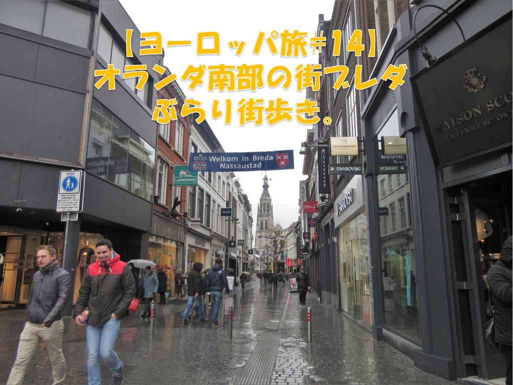 f:id:hana_tabi:20190220002925p:plain