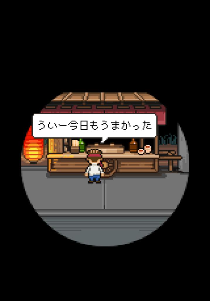 f:id:hanaaaaaachiru:20190220025752p:plain