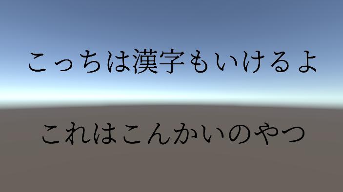 f:id:hanaaaaaachiru:20190606113434p:plain