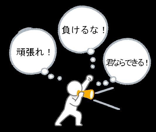 f:id:hanaaaaaachiru:20190710125825p:plain