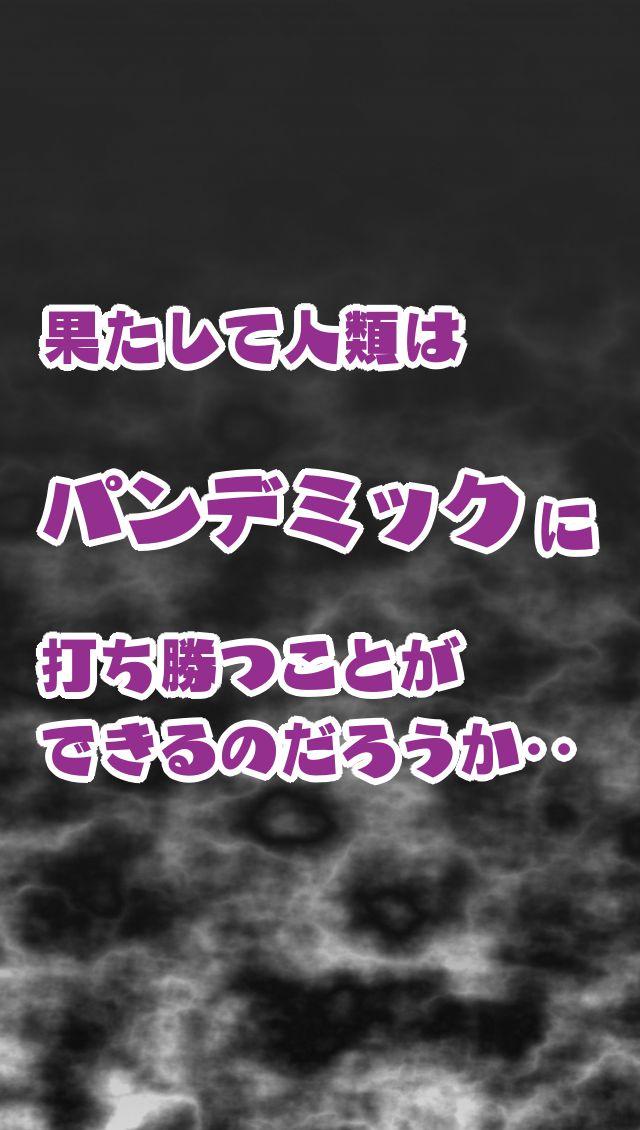 f:id:hanaaaaaachiru:20200325211911j:plain