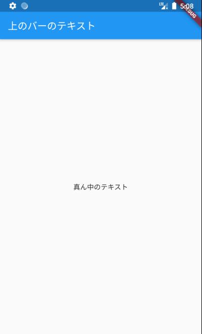 f:id:hanaaaaaachiru:20200421170905p:plain