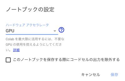 f:id:hanaaaaaachiru:20200506115443p:plain