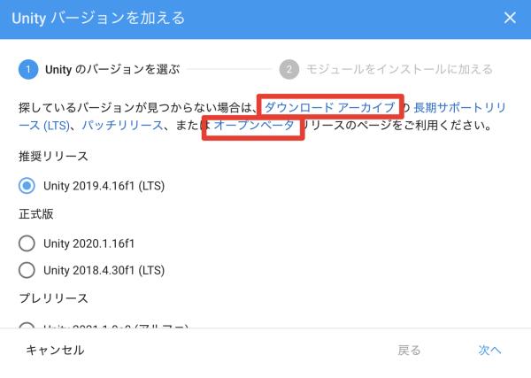 f:id:hanaaaaaachiru:20201207172625p:plain