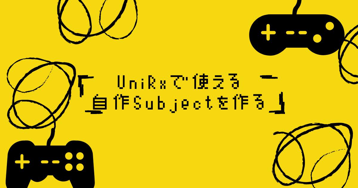 f:id:hanaaaaaachiru:20210303200339p:plain