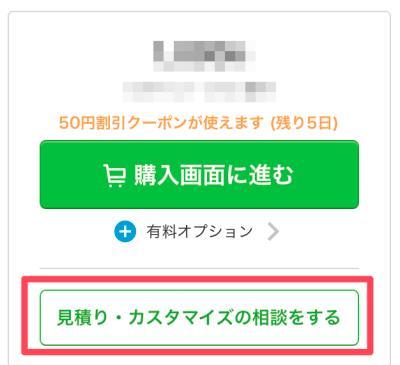 f:id:hanaaaaaachiru:20210421212445p:plain