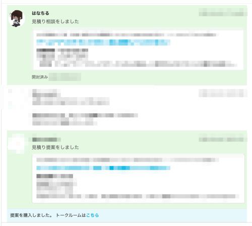 f:id:hanaaaaaachiru:20210421213057p:plain