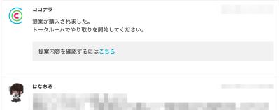f:id:hanaaaaaachiru:20210421213758p:plain