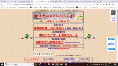 f:id:hanaara1:20181227083625p:image