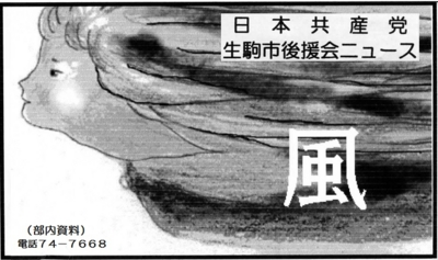 f:id:hanabamboo:20170131231940j:image
