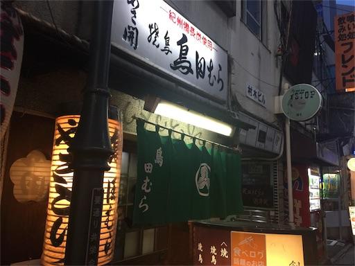 f:id:hanabanashi:20180906233036j:image