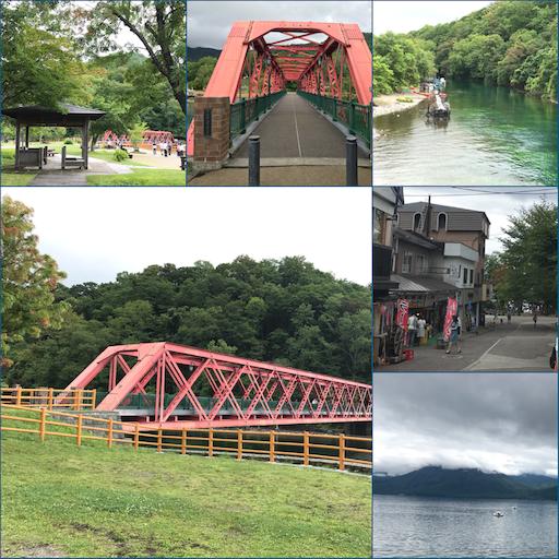 f:id:hanabanashi:20180909190335p:image