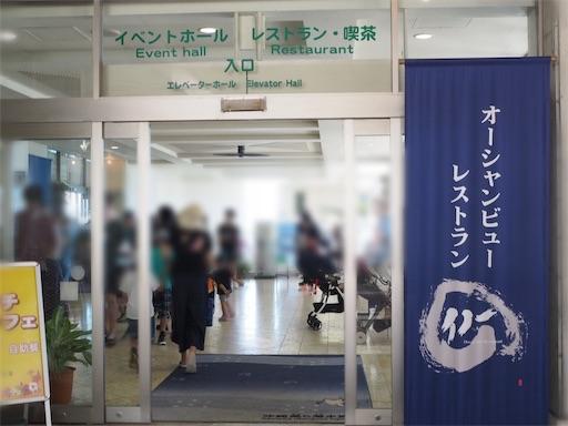 f:id:hanabanashi:20180909211901j:plain